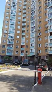 Квартира Леваневського, 9, Київ, Z-653519 - Фото3