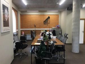 Офіс, Покровська, Київ, D-36129 - Фото2