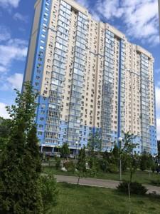 Квартира Воскресенська, 18а, Київ, Z-692130 - Фото