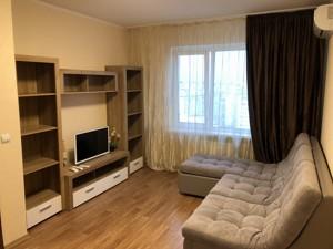 Квартира Гмыри Бориса, 12б, Киев, Z-402499 - Фото3