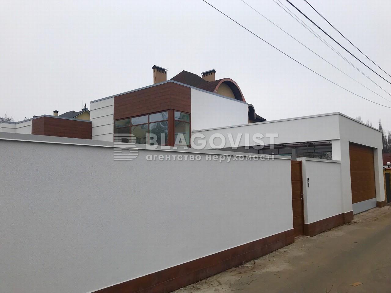 Дом C-107556, Туполева Академика, Киев - Фото 3