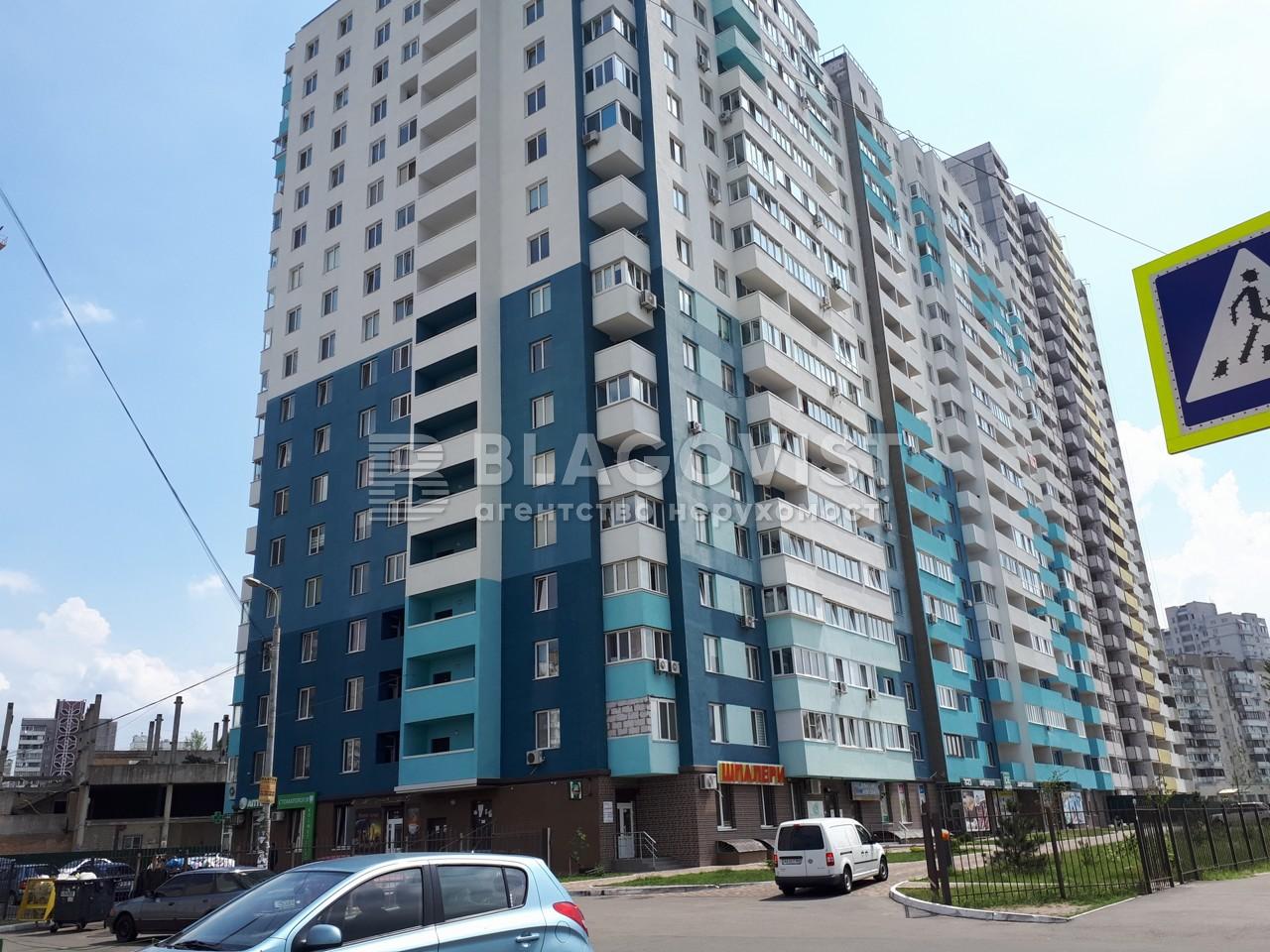 Нежитлове приміщення, A-112057, Драйзера Т., Київ - Фото 1