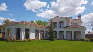 Дом Козин (Конча-Заспа), E-39497 - Фото