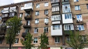 Квартира Питерская, 7, Киев, Z-636151 - Фото1