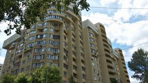 Квартира Васильченка, 3, Київ, Z-626041 - Фото1