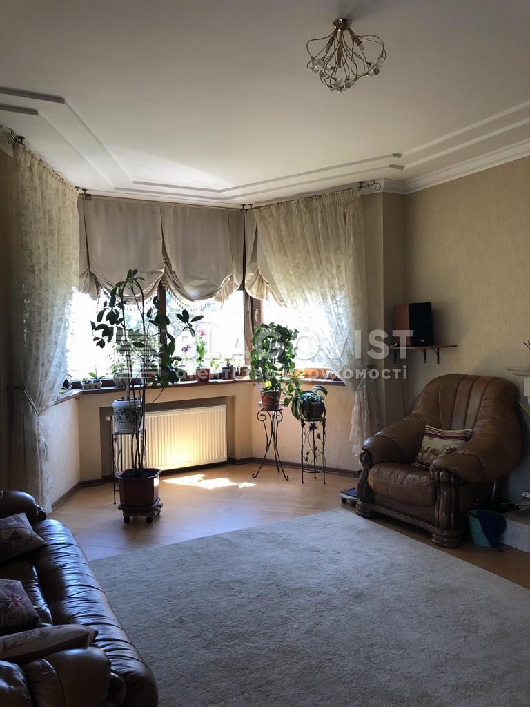 Дом Z-389745, Петровское (Бориспольский) - Фото 6