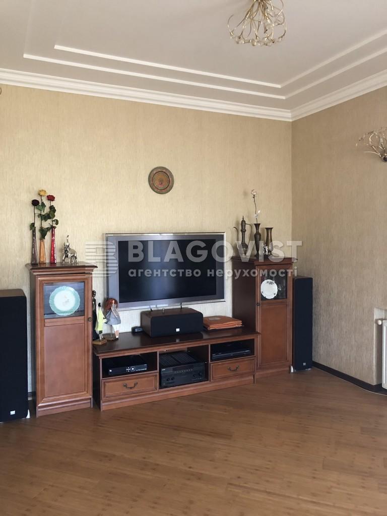 Дом Z-389745, Петровское (Бориспольский) - Фото 10