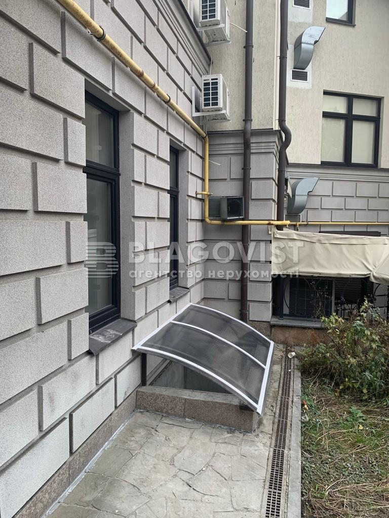 Квартира H-11563, Добровольческих батальонов (Панфиловцев), 7-9, Киев - Фото 25