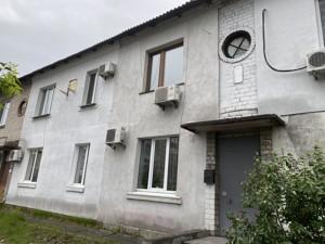 Квартира Тростянецька, 28а, Київ, F-43132 - Фото 9