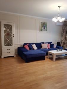 Квартира Шовковична, 29, Київ, P-27883 - Фото3