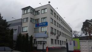 Окремо розташована будівля, Бориспільська, Київ, Z-560676 - Фото