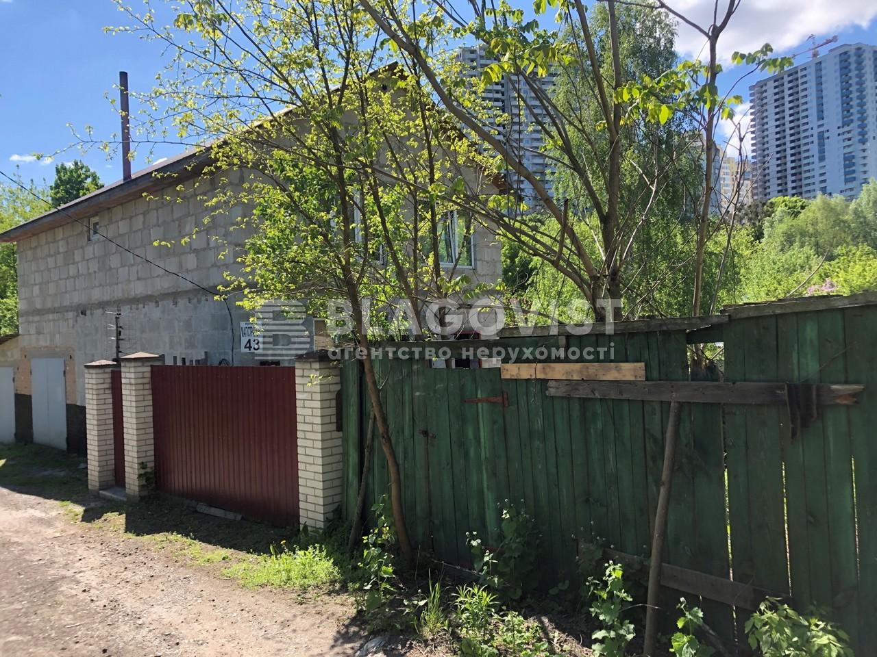 Земельный участок M-5161, Магистральная, Киев - Фото 9