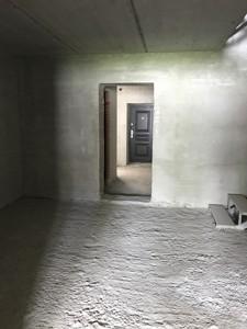 Дом A-110943, Козин (Конча-Заспа) - Фото 9