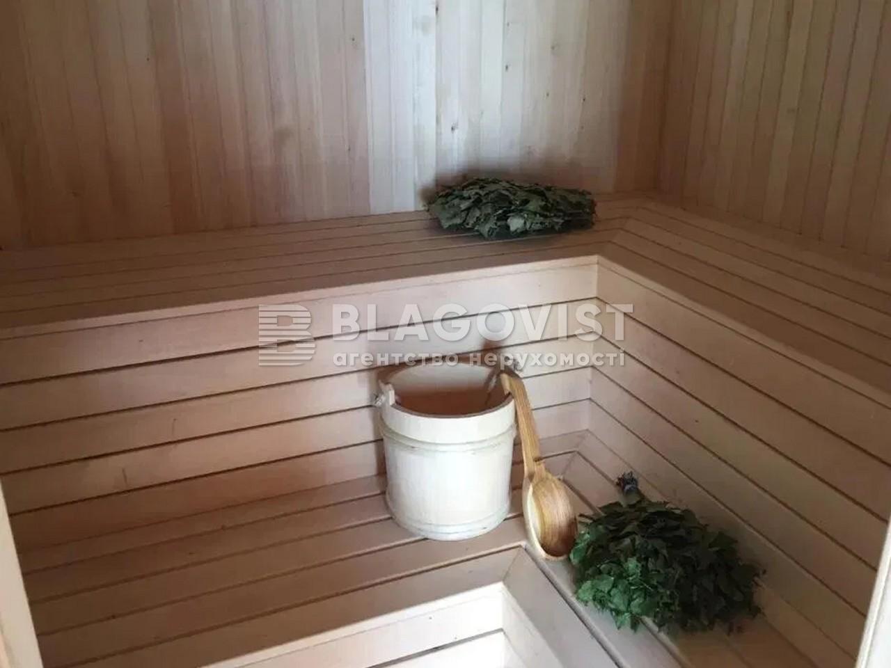 Дом Z-40493, Ватутина, Лесники (Киево-Святошинский) - Фото 9