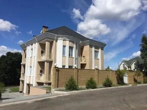 Дом Z-40493, Ватутина, Лесники (Киево-Святошинский) - Фото 2