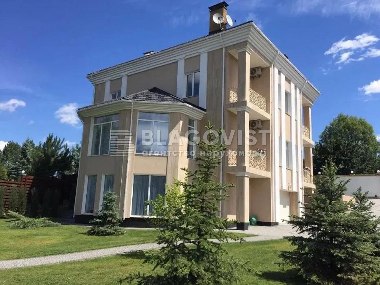 Дом Z-40493, Ватутина, Лесники (Киево-Святошинский) - Фото 1