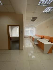 Офис, Антоновича (Горького), Киев, R-32996 - Фото