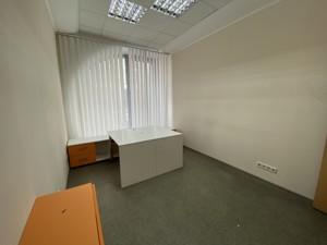 Офис, Антоновича (Горького), Киев, R-32996 - Фото3