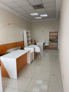 Офис, Антоновича (Горького), Киев, R-32996 - Фото2