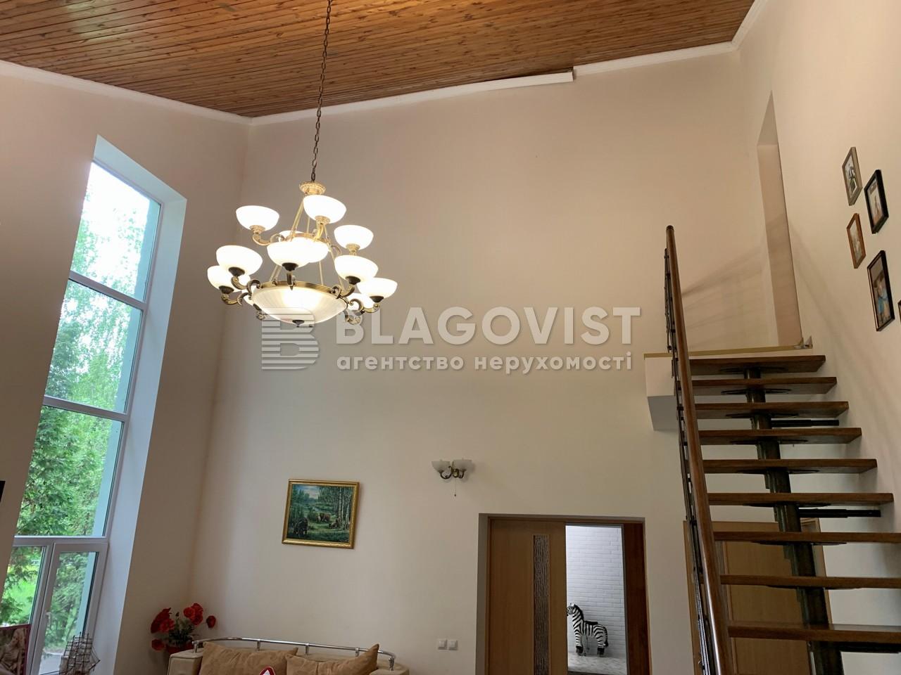 Будинок D-36144, Виставкова, Чубинське - Фото 9
