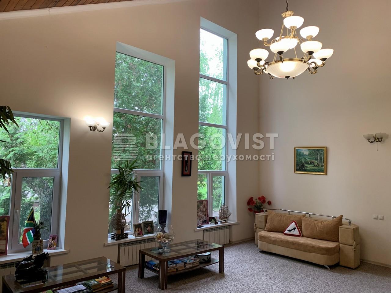 Будинок D-36144, Виставкова, Чубинське - Фото 5