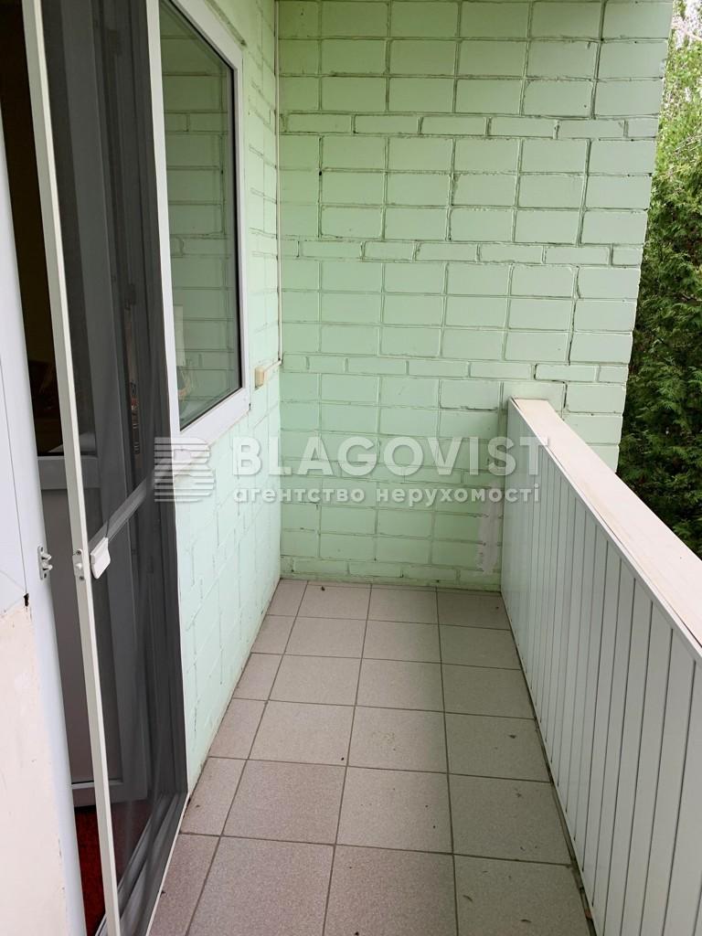 Будинок D-36144, Виставкова, Чубинське - Фото 41