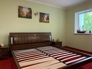 Будинок D-36144, Виставкова, Чубинське - Фото 29