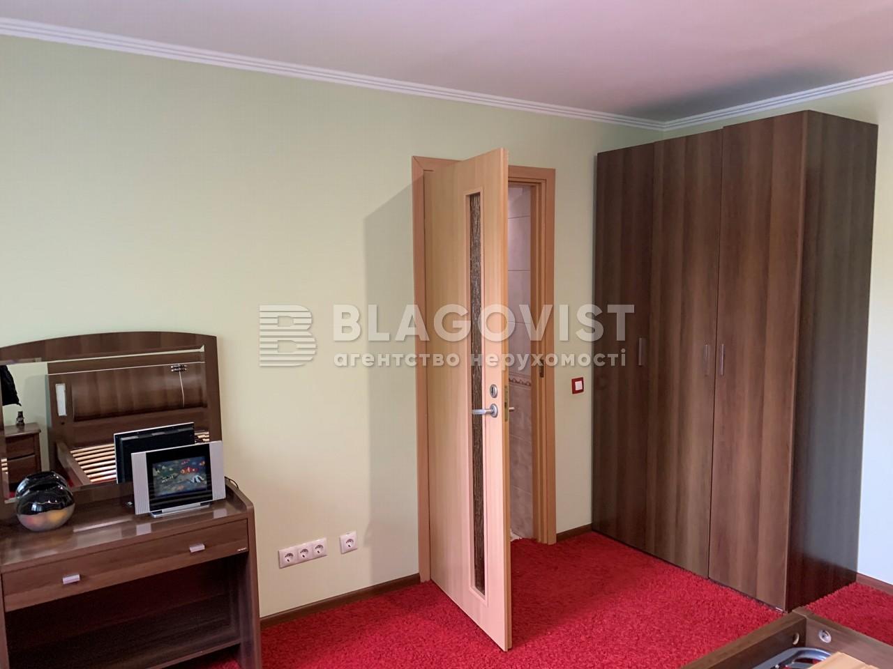 Будинок D-36144, Виставкова, Чубинське - Фото 20