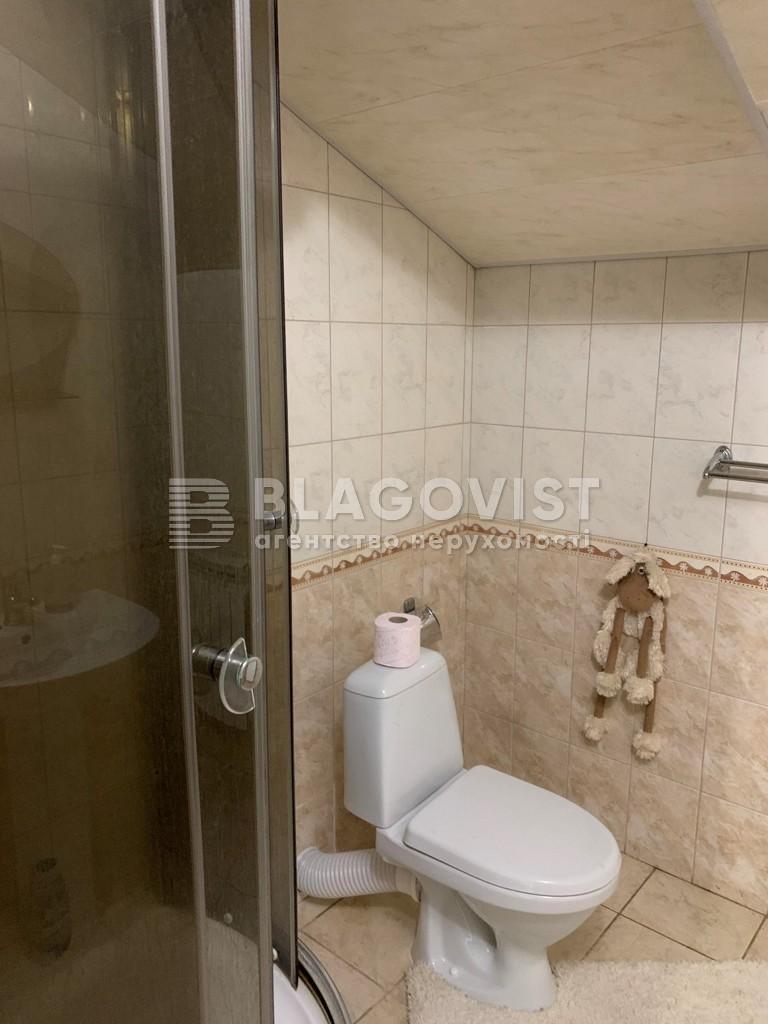 Дом D-36144, Выставочная, Чубинское - Фото 38