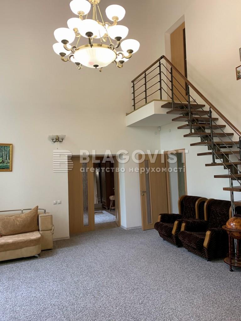 Дом D-36144, Выставочная, Чубинское - Фото 10