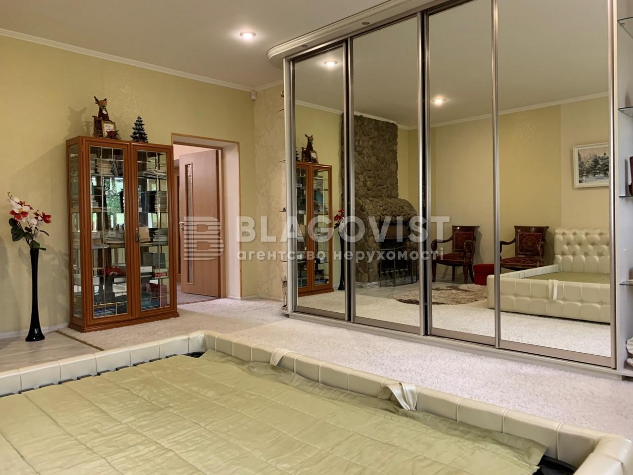 Дом D-36144, Выставочная, Чубинское - Фото 26