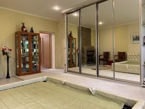 Дом Выставочная, Чубинское, D-36144 - Фото 26