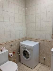 Будинок D-36144, Виставкова, Чубинське - Фото 39