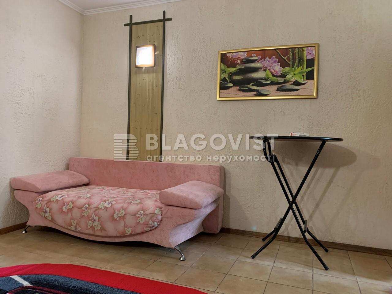 Дом D-36144, Выставочная, Чубинское - Фото 32