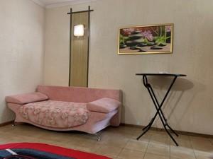 Будинок D-36144, Виставкова, Чубинське - Фото 32