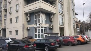 Нежилое помещение, Белорусская, Киев, Z-637688 - Фото 12