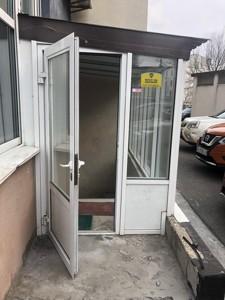Нежилое помещение, Белорусская, Киев, Z-637688 - Фото 13
