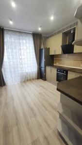 Квартира Осокорська, 2а, Київ, F-43048 - Фото