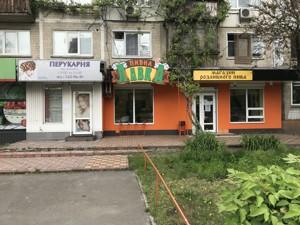Нежилое помещение, Перова бульв., Киев, Z-796374 - Фото3