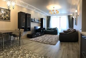Квартира Жилянська, 59, Київ, R-7866 - Фото