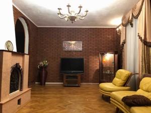 Дом Кийлов, R-25956 - Фото 3