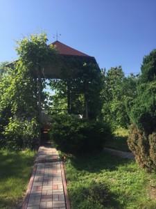Дом Кийлов, R-25956 - Фото 15