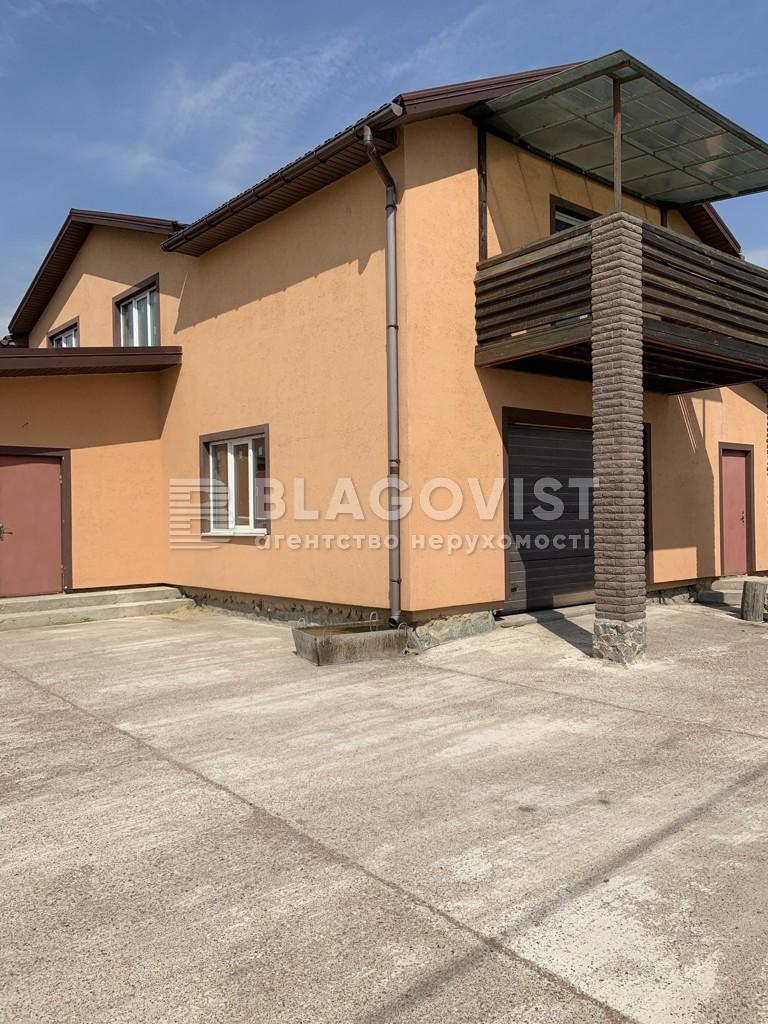 Дом F-43152, Козаровичи - Фото 2