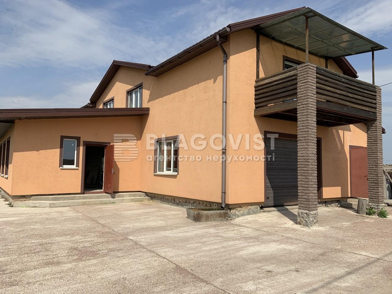 Дом F-43152, Козаровичи - Фото 1