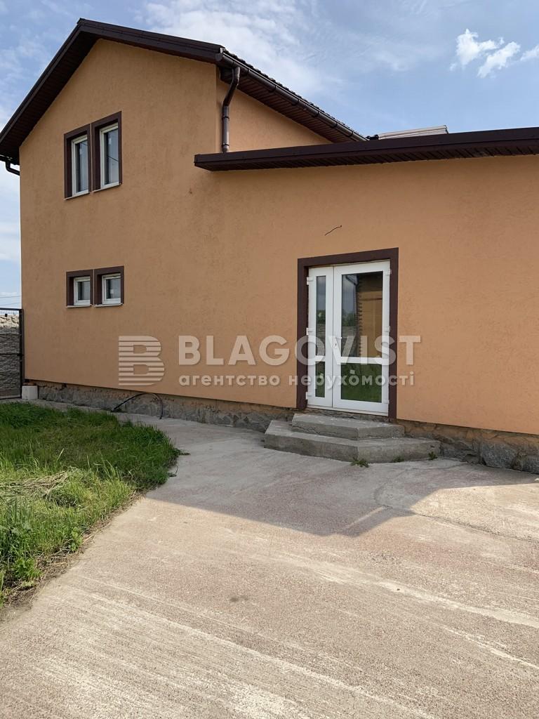 Дом F-43152, Козаровичи - Фото 30