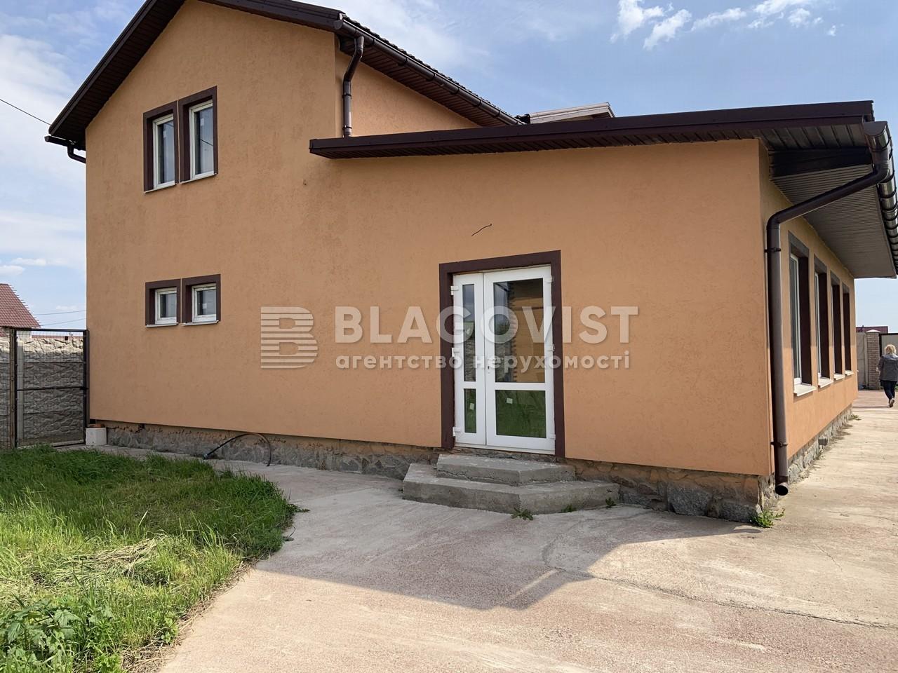 Дом F-43152, Козаровичи - Фото 3