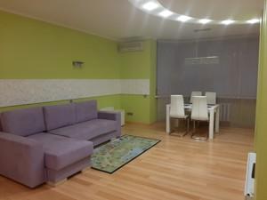 Apartment Tychyny Pavla avenue, 2, Kyiv, R-743 - Photo3