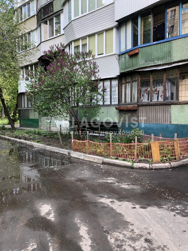 Квартира M-37320, Шепелєва Миколи, 11а, Київ - Фото 1