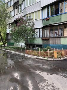 Квартира Шепелева Николая, 11а, Киев, M-37320 - Фото