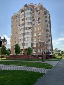 Квартира Гмирі, 14а, Буча (місто), F-43160 - Фото